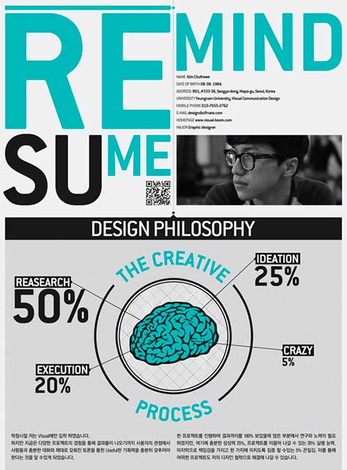 Creative-Resume-Example-03-for-your-Inspiration-by-Saltaalavista-Blog