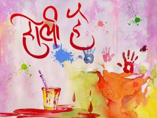 Holi Status Images