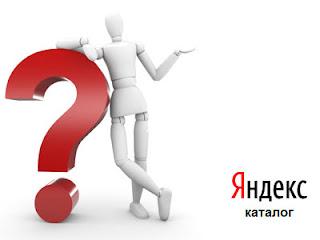 Как добавить блог в Яндекс.каталог