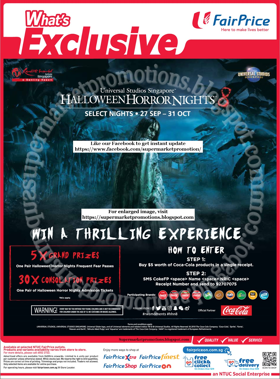 Halloween Horror Nights Frequent Fear P   Ntuc Fairprice Coca Cola Win Halloween Horror Nights 8 14 20