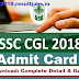 SSC CGL 2018 Admit Card/ Hall Ticket Download -Available Soon !!