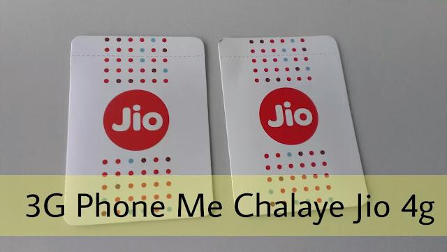 3g phone me reliance jio 4g sim kaise chalaye