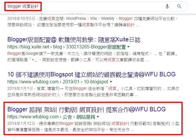 google-search-result-title-thumbnail-snippet-3.jpg-Google 搜尋結果顯示的文章標題、摘要、縮圖,跟你想的不一樣