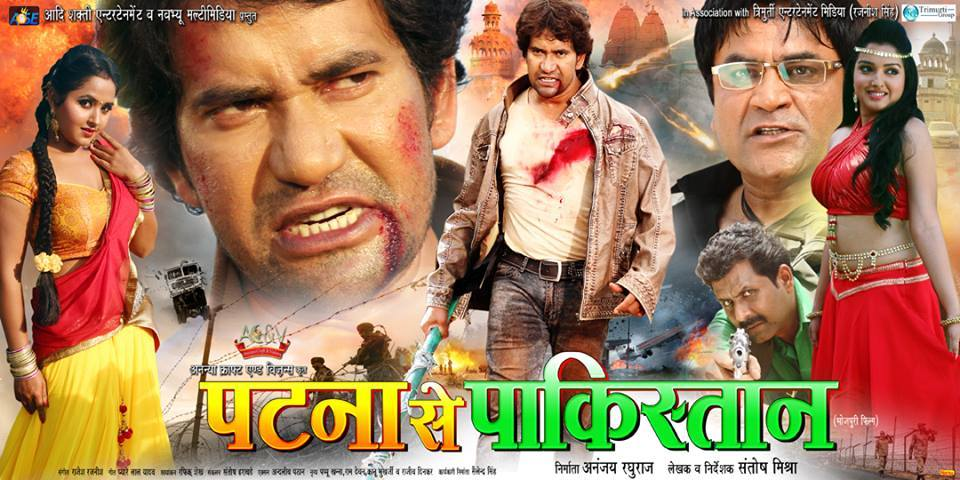 Dinesh Lal Yadav 'Nirahua' Next Upcoming Bhojpuri film Patna Se Pakistan 2 2018 Wiki, Poster, Release date, Video Songs, Songs list