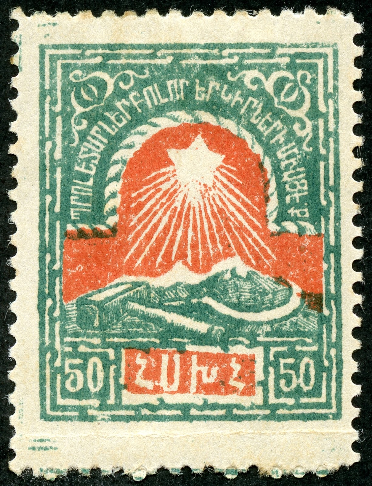 big blue 1840-1940  stamps of 1919-22 armenia