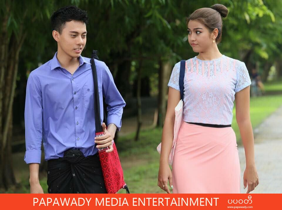 "Ei Chaw Po In Kyway Movie "" Behind The Scenes"" Special Album"