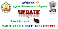 TN Human Rights Commission - Office Assistant, Typist Vacancy Notification 17.9.2018