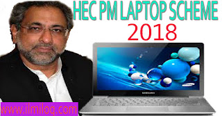 Online Registration HEC PM Laptop Scheme 2018