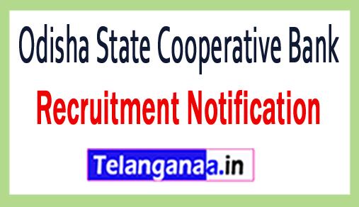 Odisha State Cooperative Bank OSCB Recruitment