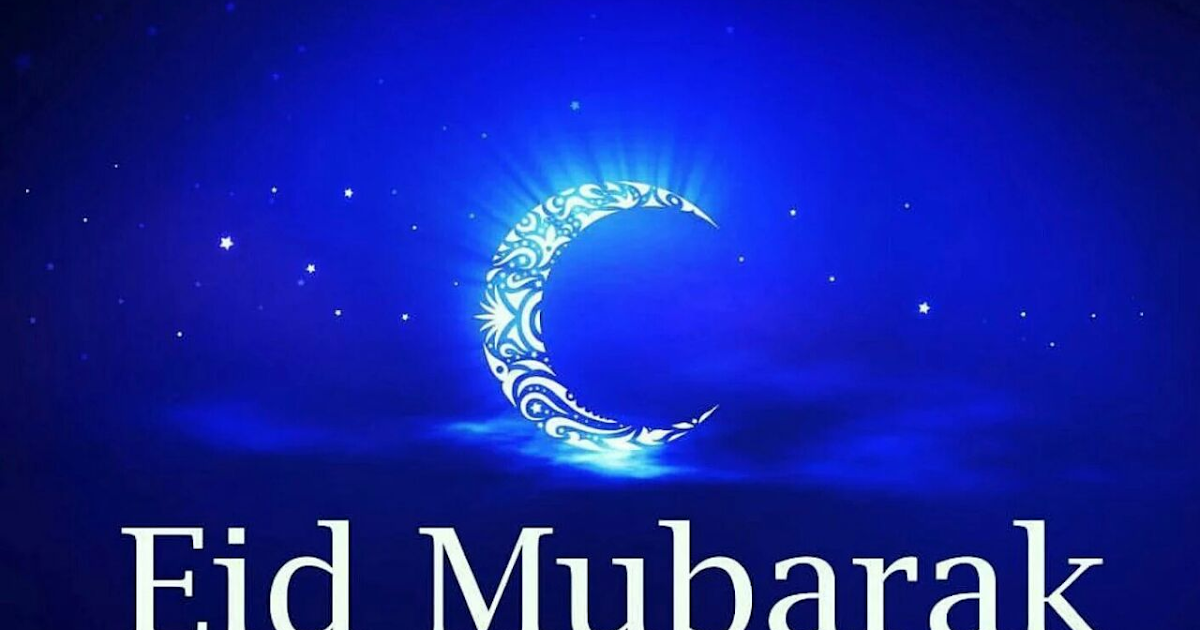 Gambar DP Wallpaper Kartu Ucapan Selamat Hari Raya Eid ...