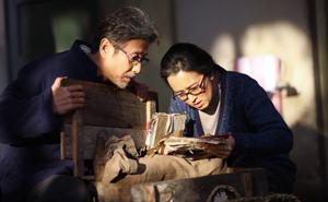 Chen Daoming y Gong Li en Regreso a casa