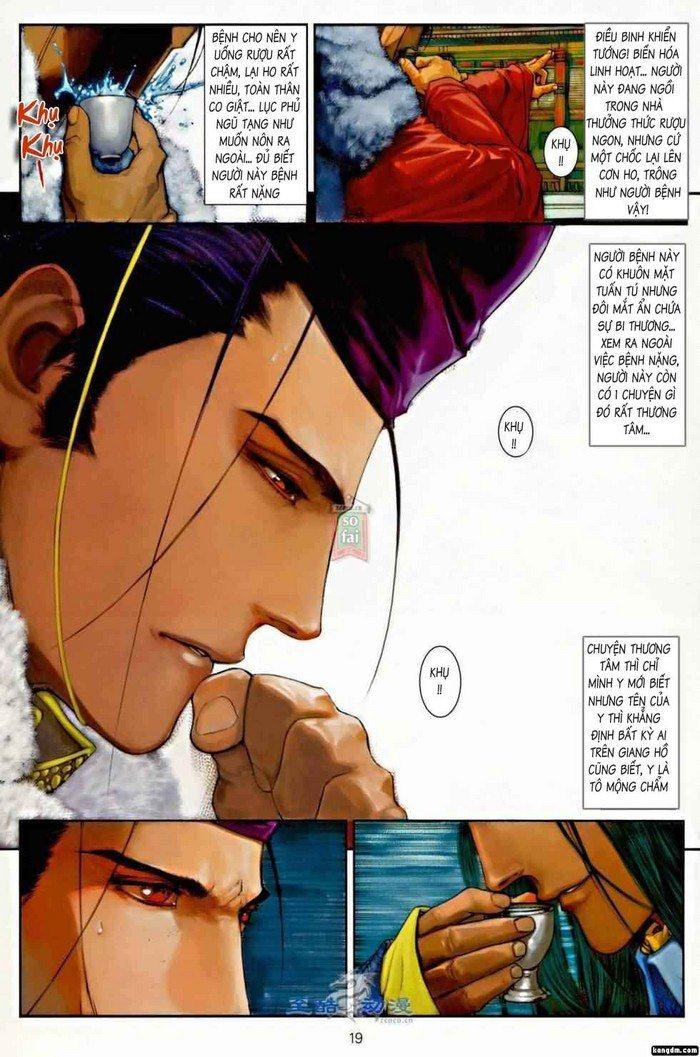 Ôn Thụy An Quần Hiệp Truyện chap 2 trang 17
