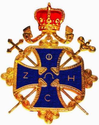 Päpstliche Insignien