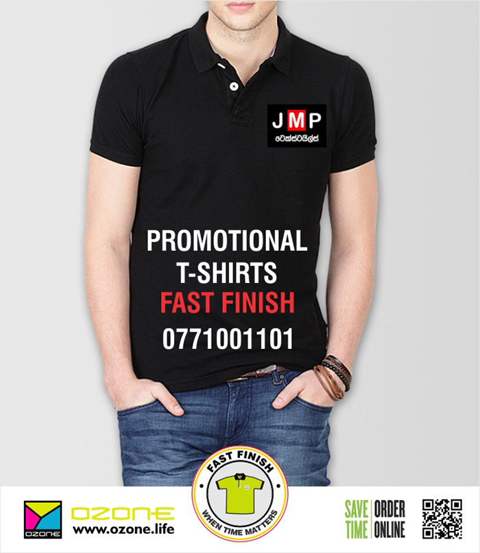 """Ozone Branding   Grade """"A"""" Promotional T-Shirts with original graded materials."""