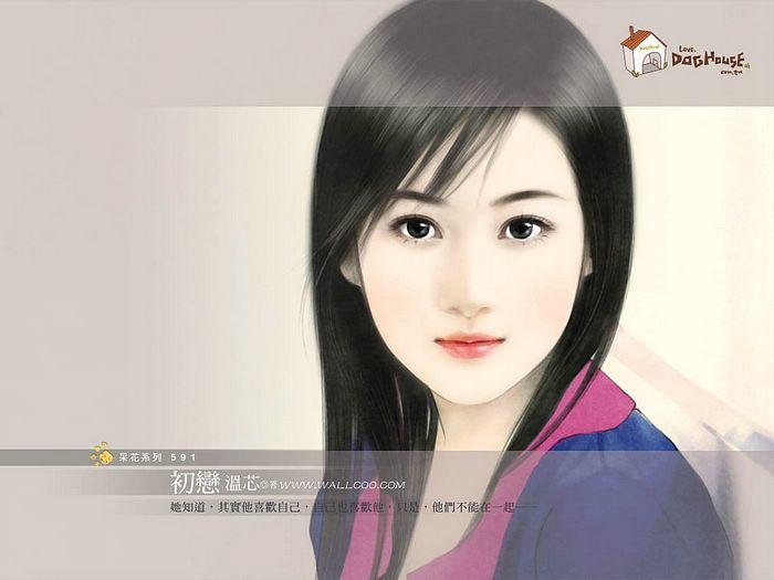 Chinese Girl Paintings
