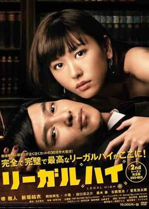 Legal High Season 02