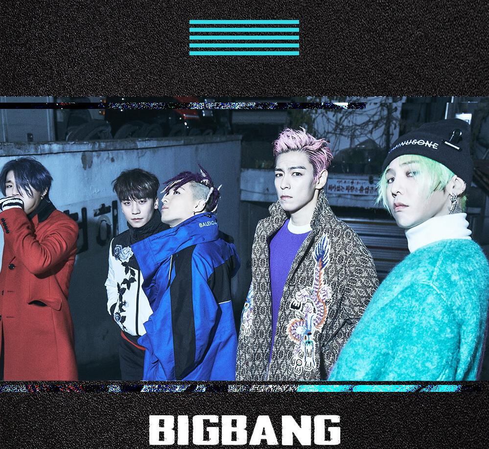 BIGBANG Last Dance韓文歌詞+羅馬拼音+中文翻譯 - 櫻花泡菜
