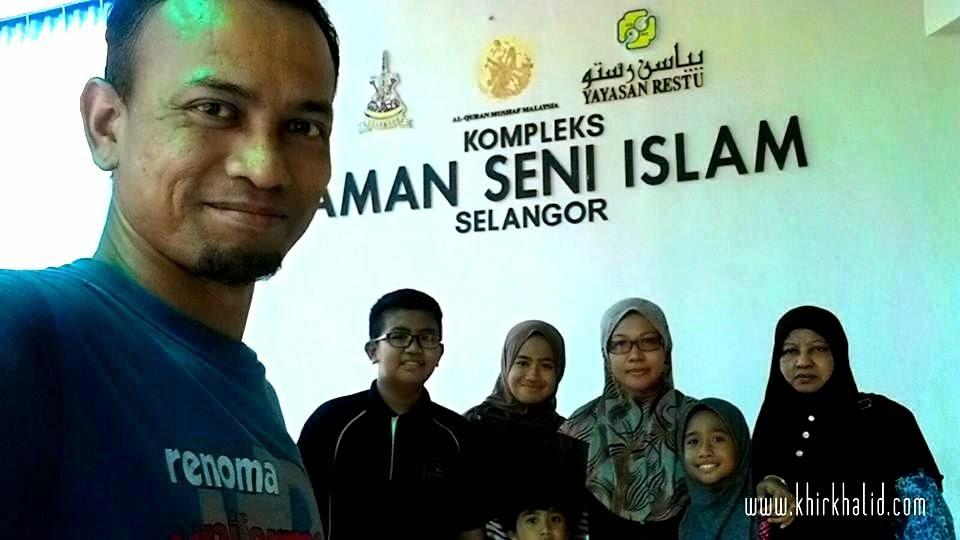 Kompleks Taman Seni Islam Selangor