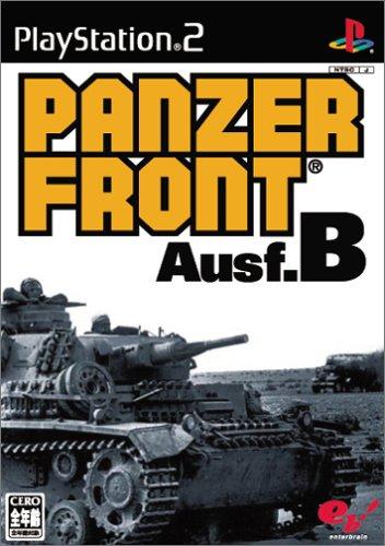 panzer b - Panzerfront Ausf B   PS2