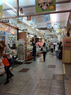 Okachimachi North Exit Shopping Mall, Tokyo.