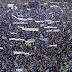 Δήμος Αθηναίων: Δεν έχει κατατεθεί αίτημα για συλλαλητήριο στο Σύνταγμα στις 4 Φεβρουαρίου...