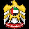 Logo Gambar Lambang Simbol Negara Uni Emirat Arab PNG JPG ukuran 100 px