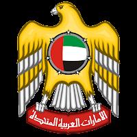 Logo Gambar Lambang Simbol Negara Uni Emirat Arab PNG JPG ukuran 200 px