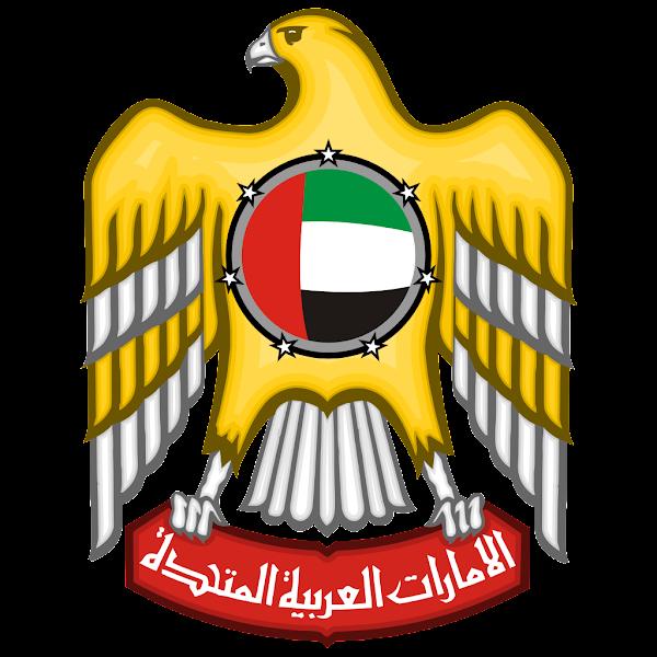 Logo Gambar Lambang Simbol Negara Uni Emirat Arab PNG JPG ukuran 600 px