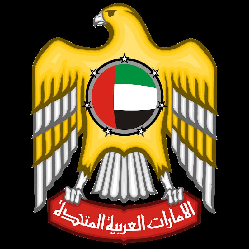 Logo Gambar Lambang Simbol Negara Uni Emirat Arab PNG JPG ukuran 800 px