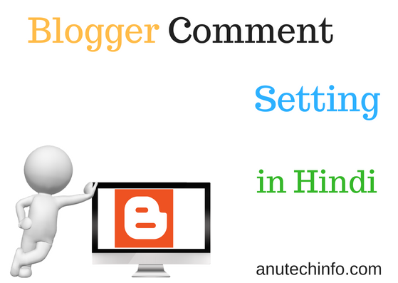 blogger me comment setting kaise kare in hindi