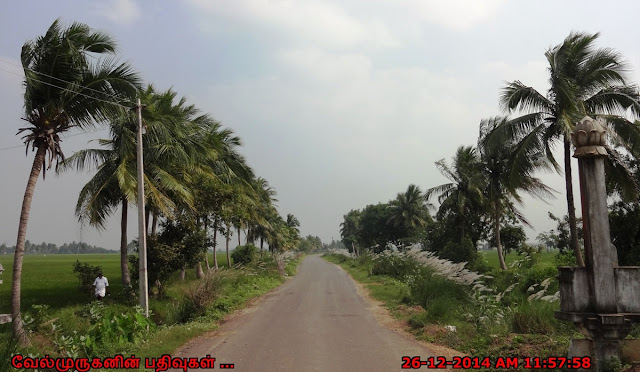 Maruthur Road