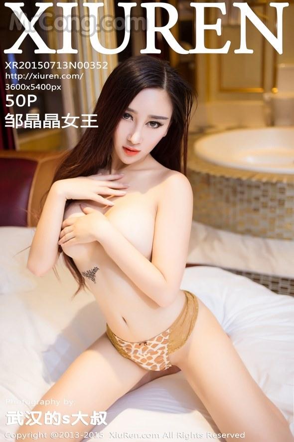 XIUREN No.352: Người mẫu Zou Jingjing (邹晶晶) (51 ảnh)