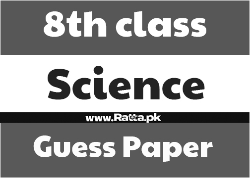 8th Class Science Important Questions 2018 - Guess paper - Ratta pk