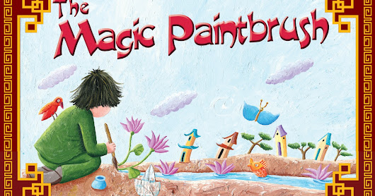 Giveaway! ITheatre's Magic Paintbrush!