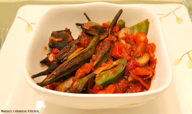 Okra is a commonly available veggie in Lebanon Vegetarian Stew of Okra – Bemieh Recipe