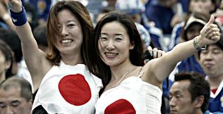 Ιάπωνες παρθένοι στα 40 τους χρόνια