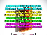Administrasi Kelas Kurikulum 2013 Edisi Revisi Terbaru Tahun 2018/2019