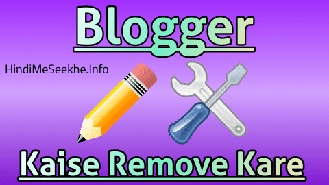 how-to-remove-blogger-pencil-and-wrench-icon