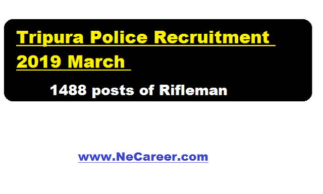 Tripura Police recruitment 2019 - northeast job