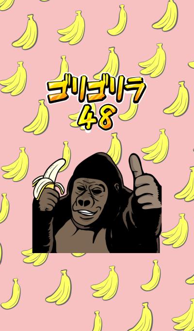 Gorillola 48