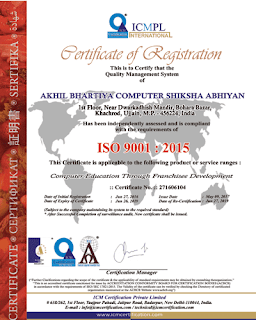 iso certified institute for franchise of computer coaching