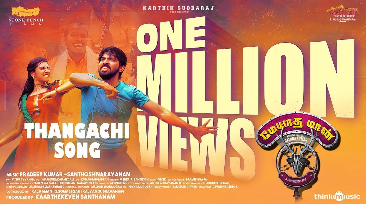 Meyatha Maan - Thangachi Song Reached One Million Views