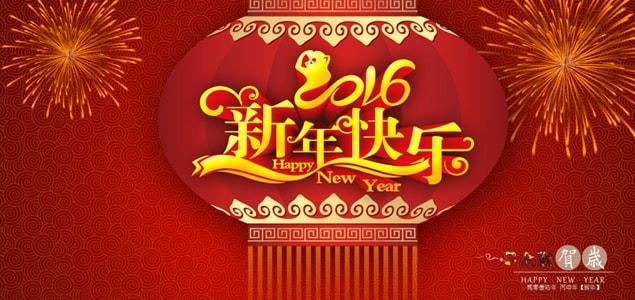 Film Asal Cina Yang Dirilis Bertepatan Dengan Perayaan Imlek 2016