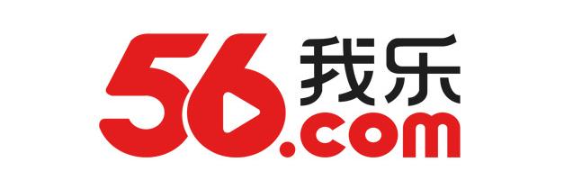搜狐收購56網,企圖打入中國線上影音主流陣營