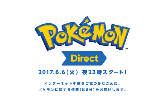 Se rumorea un Pokémon Direct para las próximas semanas