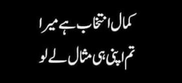 Urdu Romantic Poetry | 2 Lines Poetry | Poetry In Two Lines | Urdu Poetry 2 Lines | Poetry Wallpapers | Urdu Poetry World,urdu 2 line poetry,2 line shayari in urdu,parveen shakir romantic poetry 2 lines,2 line sad shayari in urdu,poetry in two lines,Sad poetry images in 2 lines,Sad urdu poetry 2 lines ,very sad poetry allama iqbal,Latest urdu poetry images