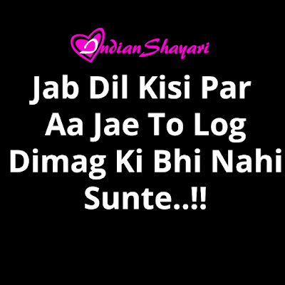 Shayari Photo