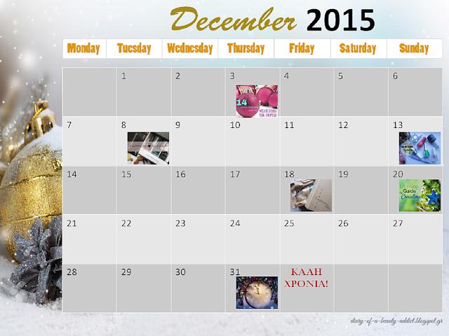 December Summary {2015}