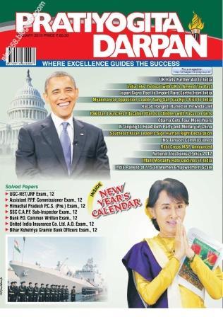 Free magazine pdf pc format