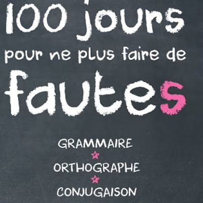 14725519 1594975957477458 6999918035385675267 n - كتاب قيم جدا : تمارين ممتازة لتعلم قواعد اللغة الفرنسية
